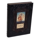 Книга Самые знаменитые парусные суда