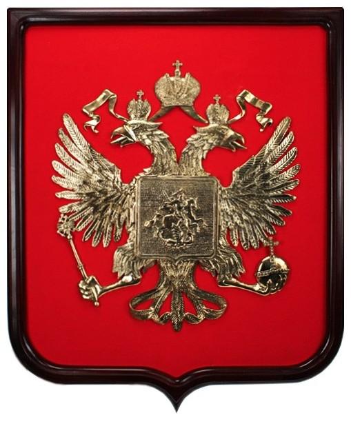 Настенное панно из бронзы Герб России