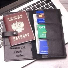 Кожаное портмоне с гравировкой Сидней