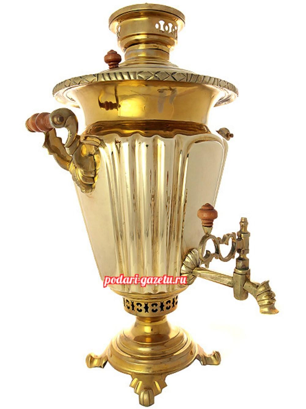 Угольный самовар (жаровый, дровяной) (8 литров) желтый конус граненый