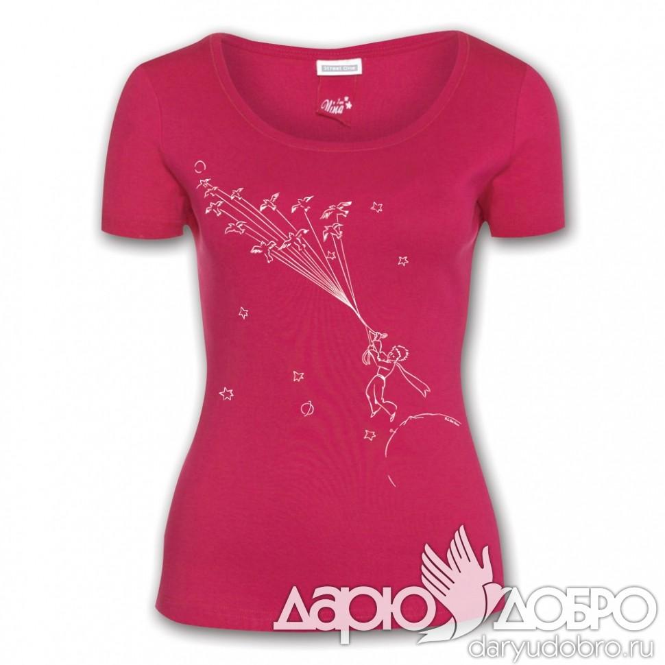 Женская футболка Маленький Принц с птицами, розовая