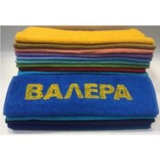 Полотенце с вышивкой Валера