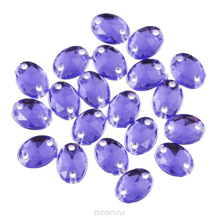 Стразы пришивные Астра, овальные, цвет: фиолетовый, 20 шт