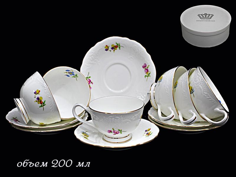 Чайный набор Blumen, 12 предметов (фарфор)