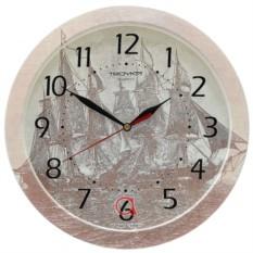 Настенные часы Восток-Тройка 11000024