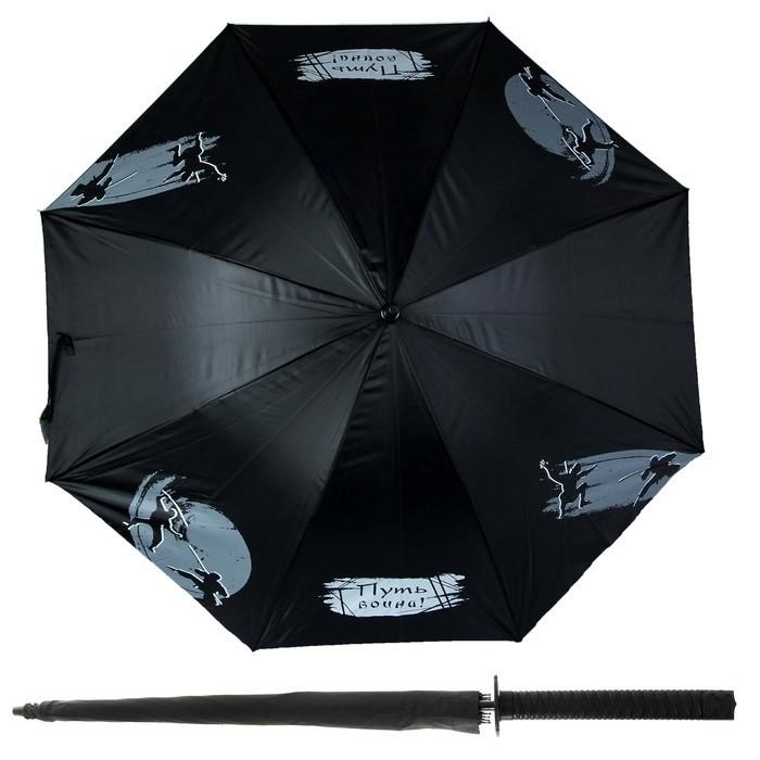 Зонт Бусидо