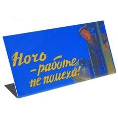 Праздник наурыз на русском языке поздравления
