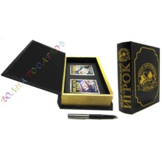 Книга-шкатулка c игральными картами Игрок