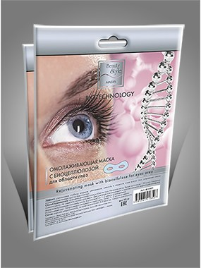 Маска для глаз Beauty Style с биоцеллюлозой