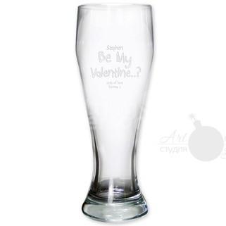 Пивной бокал с гравировкой