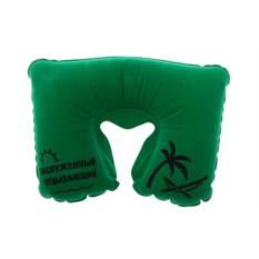 Дорожная надувная зеленая подушка Заслуженный отдыхающий