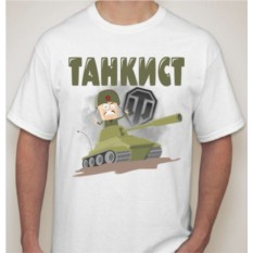 Мужская футболка Танкист