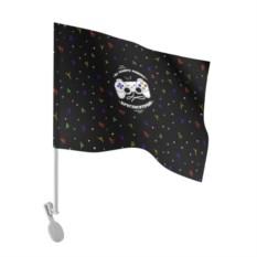 Флаг для автомобиля Круглосуточная защита