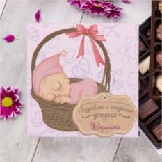 Бельгийский шоколад в упаковке С рождением доченьки!