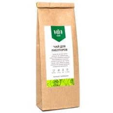 Чай для риэлторов (зеленый)