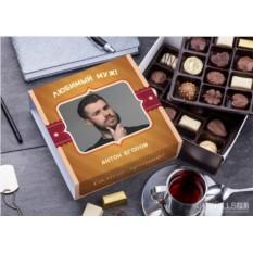 Бельгийский шоколад в подарочной упаковке Любимому мужу