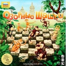 Настольная игра Озорные шашки