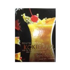 Книга с рецептами коктейлей Золотая коллекция
