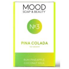 Мыло Mood Pina Colada