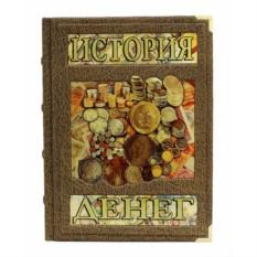 Подарочное издание История денег