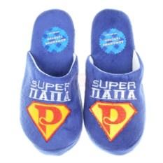 Тапочки Супер папа