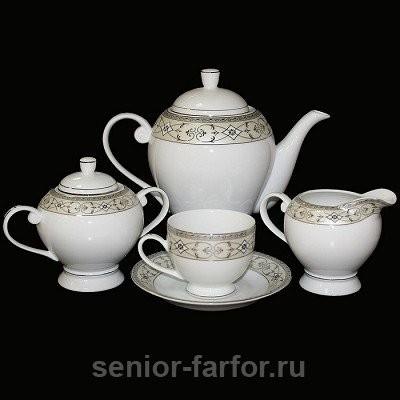 Чайный сервиз Glance (Элегия) на 6 персон