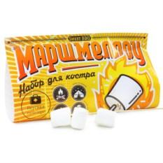 Маршмеллоу - набор для костра