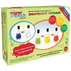 Детский игровой набор для опытов Химический светофор