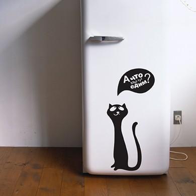 Интерьерные наклейки Кот и вечный вопрос