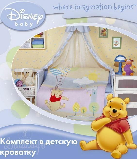 Комплект в детскую кроватку Винни С Шарами Disney