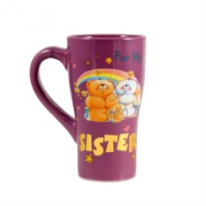 Кружка для чая Сестричка