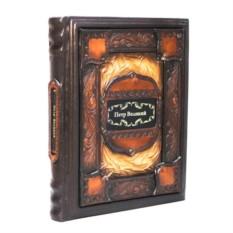 Книга Петр Великий