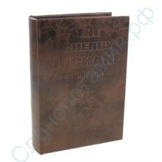 Книга-сейф с ключом Вишнёвый сад