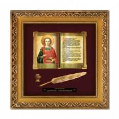 Религиозное панно Целитель Пантелеимон