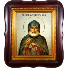 Александр Свирский Преподобный. Икона на холсте.