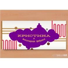 Набор для приготовления шоколада «Личная шоколадная фабрика»
