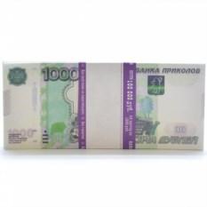 Забавная пачка денег 1000 Рублей
