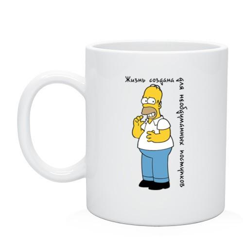 Кружка Гомер Симпсон