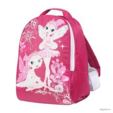 Детский рюкзак School от Grizzly
