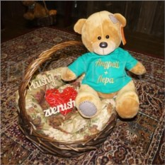 Мягкая именная игрушка Медведь