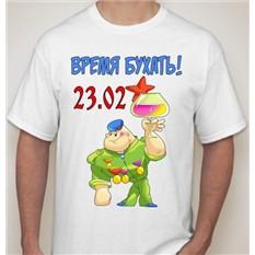 Мужская футболка Время бухать