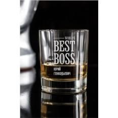 Стакан для виски с именной гравировкой Best Boss