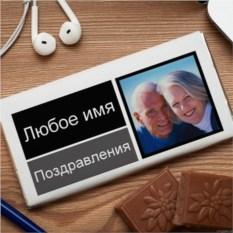 Шоколадная открытка Поздравление для бабушки