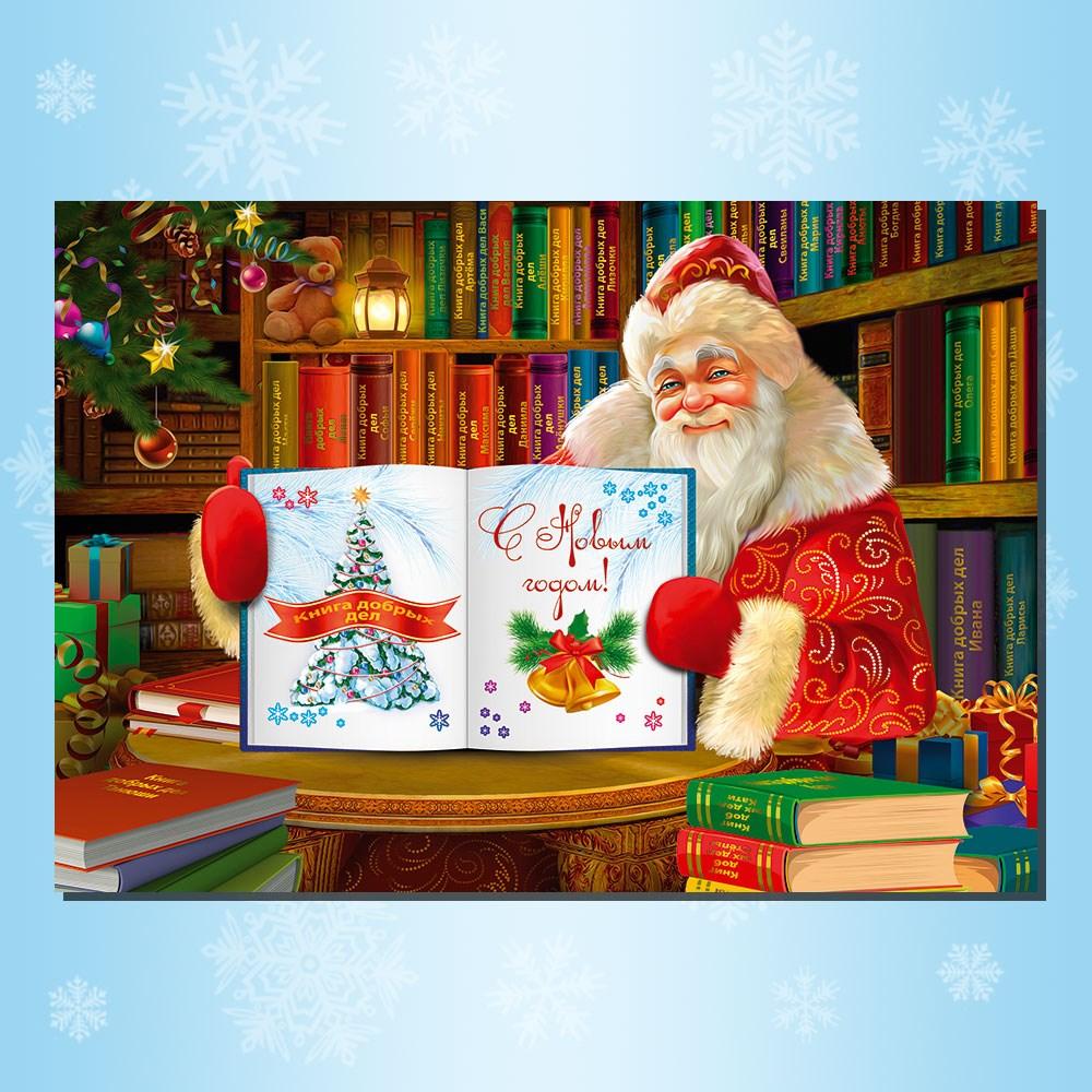 Новый год открытки книги