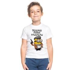 Детская футболка Миньоны, решаю любые проблемы