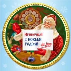 Именная шоколадная медаль «Поздравление»