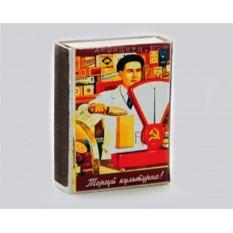 Спички сувенирные «Торгуй культурно!»