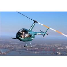 Обзорный полёт на вертолете (50 минут)