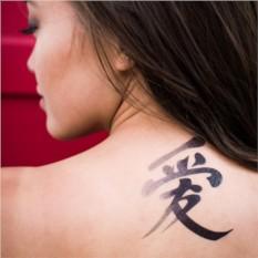 Татуировка переводная Sasha Unisex Love