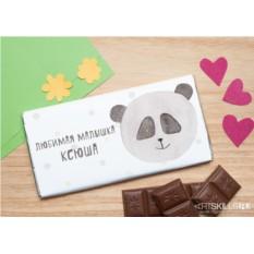 Шоколадная открытка «Любимая пандочка»